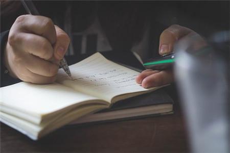 河北省小学教师资格证 备考
