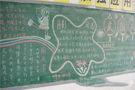 河南小学教师资格证 优势