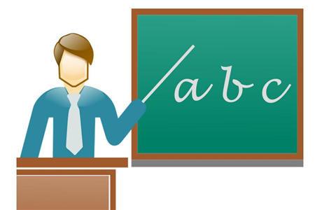普通话证书 认定河北教师资格证